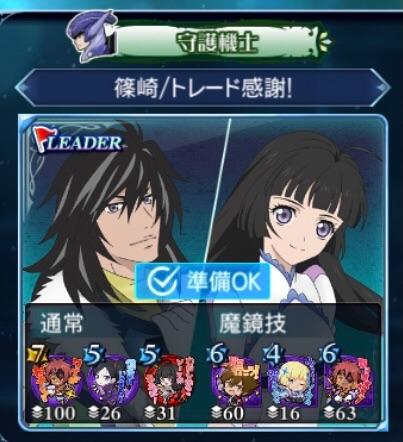 f:id:Yuki-19:20210612214420j:image
