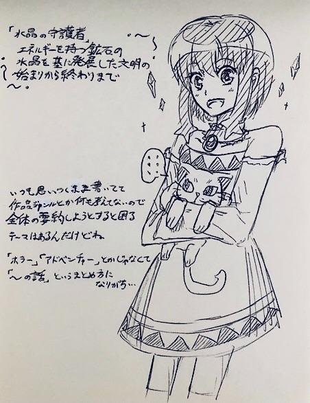 f:id:Yuki-19:20210613190245j:image