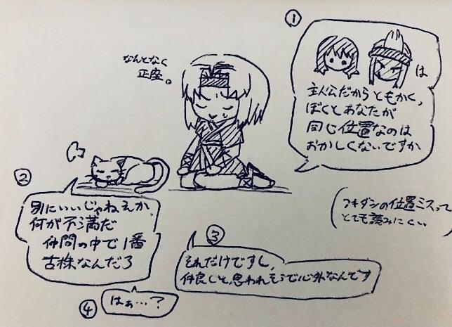 f:id:Yuki-19:20210613190331j:image