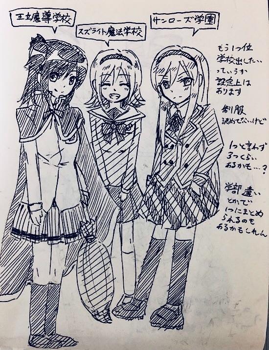 f:id:Yuki-19:20210613190438j:image
