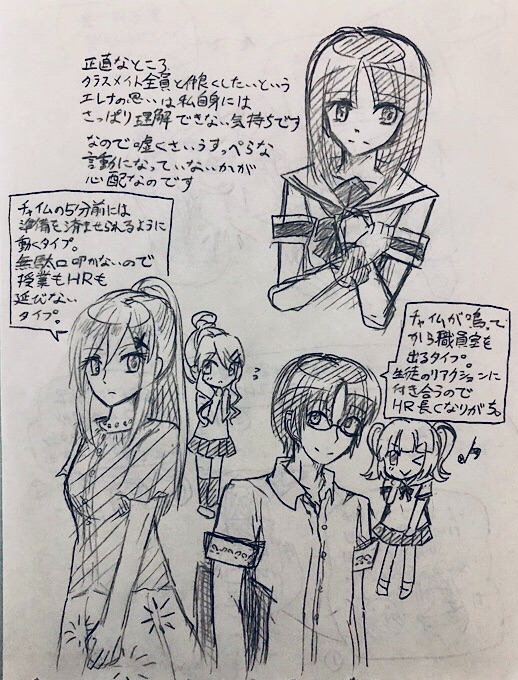 f:id:Yuki-19:20210613190441j:image