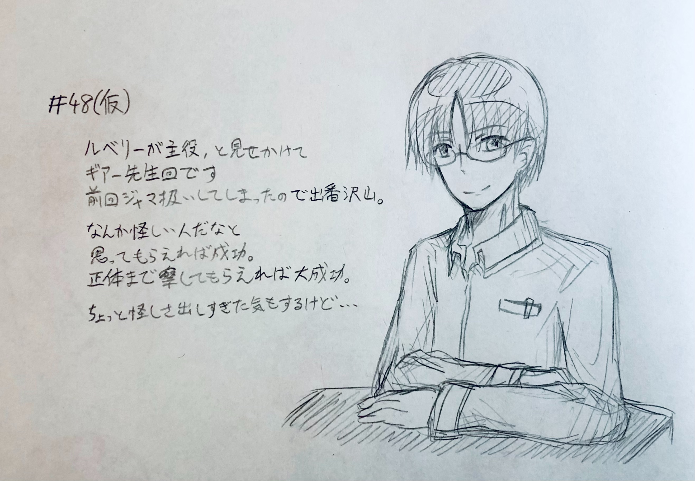 f:id:Yuki-19:20210613190538j:plain