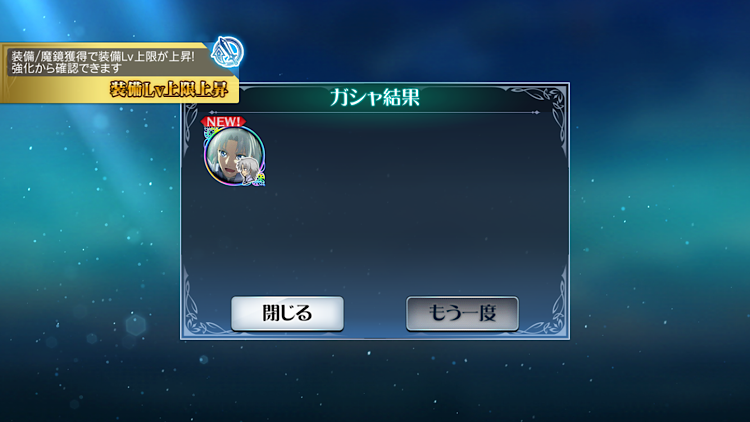 f:id:Yuki-19:20210618092530p:image