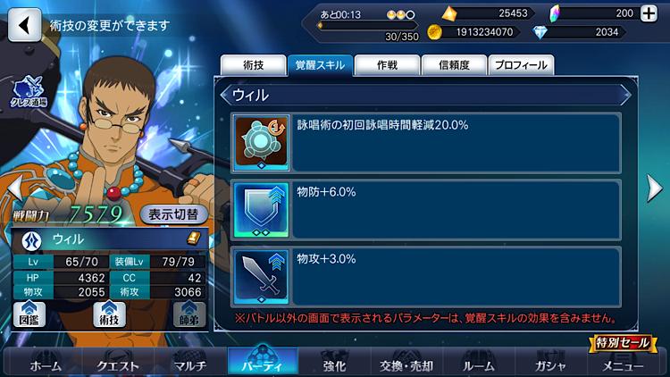 f:id:Yuki-19:20210707093135p:image