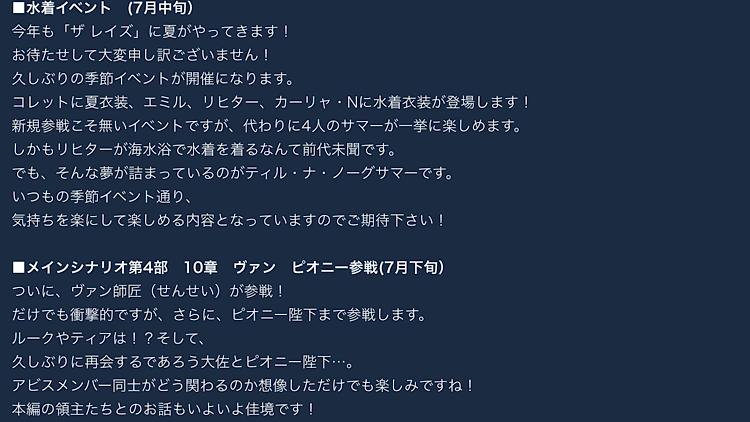 f:id:Yuki-19:20210710174747p:image