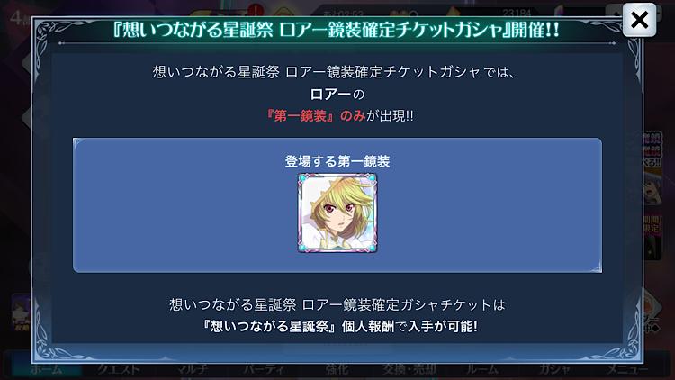 f:id:Yuki-19:20210710174911p:image