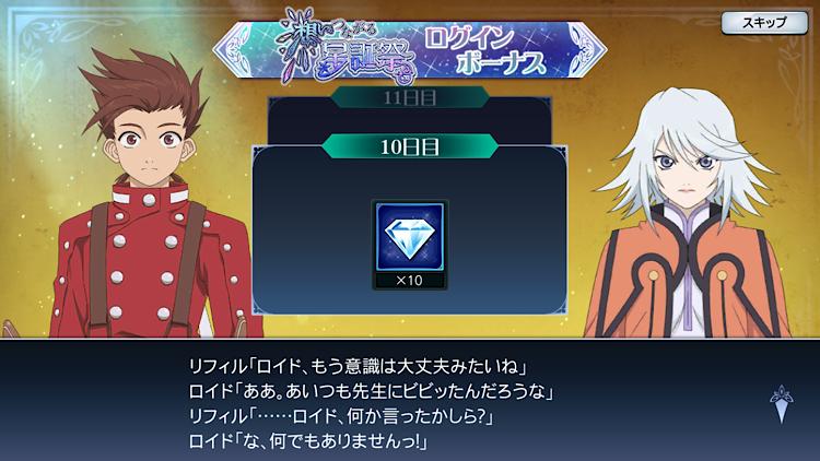 f:id:Yuki-19:20210710175102p:image