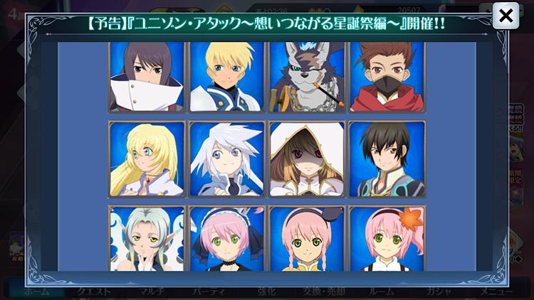 f:id:Yuki-19:20210711092058p:image