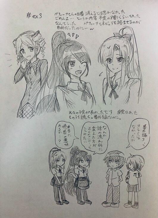 f:id:Yuki-19:20210719154831j:plain