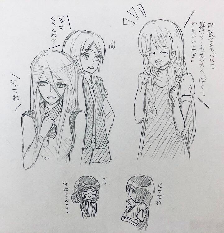 f:id:Yuki-19:20210719154900j:plain