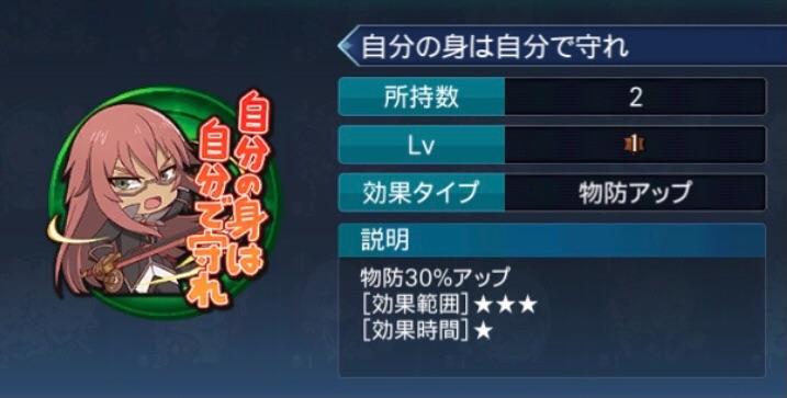 f:id:Yuki-19:20210725151615j:image