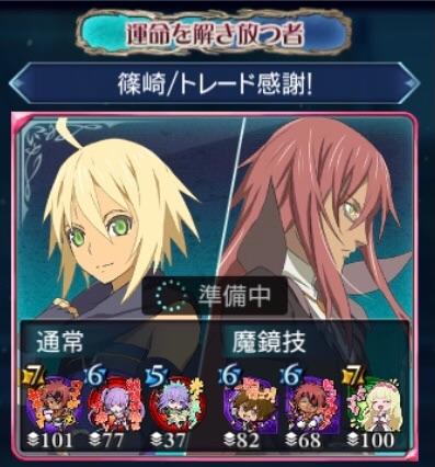 f:id:Yuki-19:20210725151801j:image