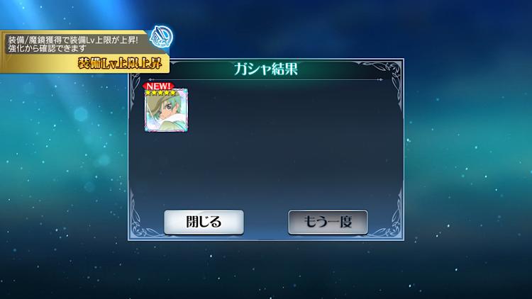 f:id:Yuki-19:20210725152044p:image