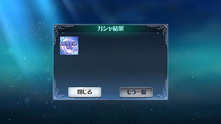 f:id:Yuki-19:20210725152105p:image