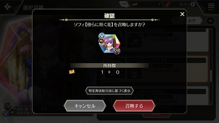 f:id:Yuki-19:20210729211601p:image