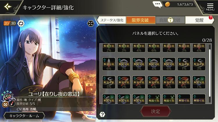f:id:Yuki-19:20210729211620p:image