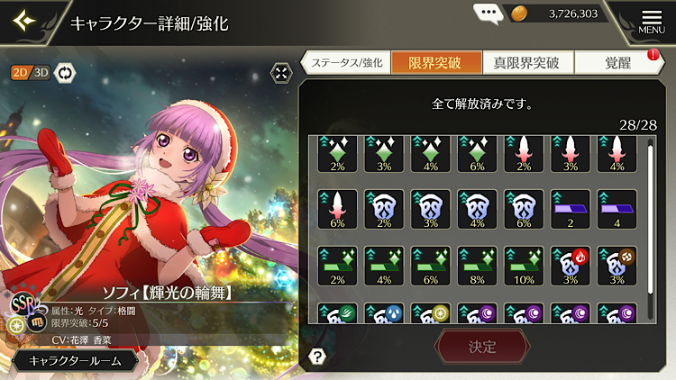 f:id:Yuki-19:20210729211638p:image