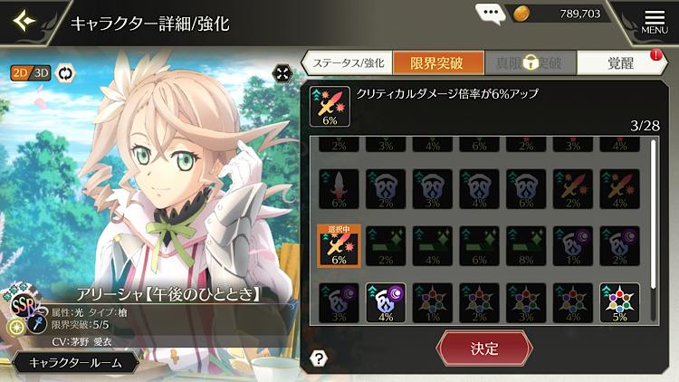f:id:Yuki-19:20210729211741p:image