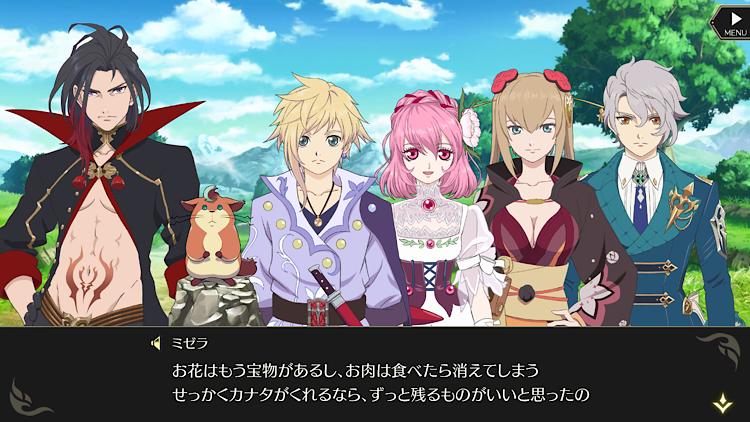f:id:Yuki-19:20210729212431p:image