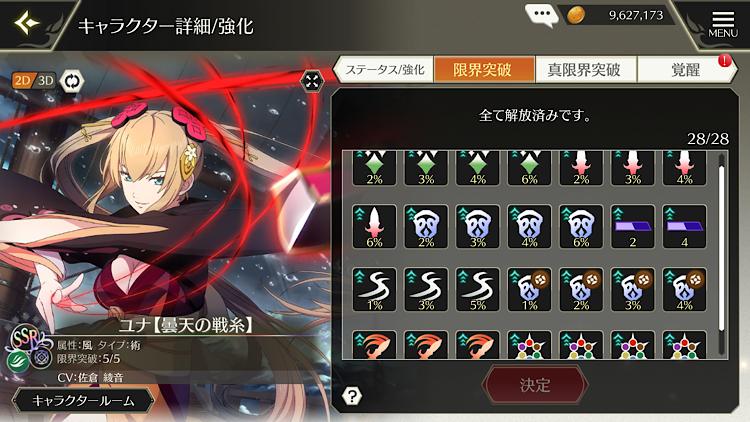 f:id:Yuki-19:20210731081346p:image