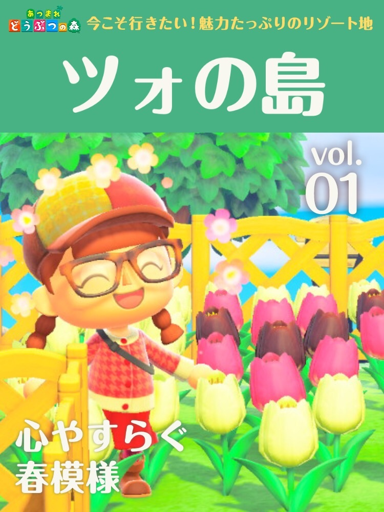 f:id:Yuki-19:20210907032521j:image