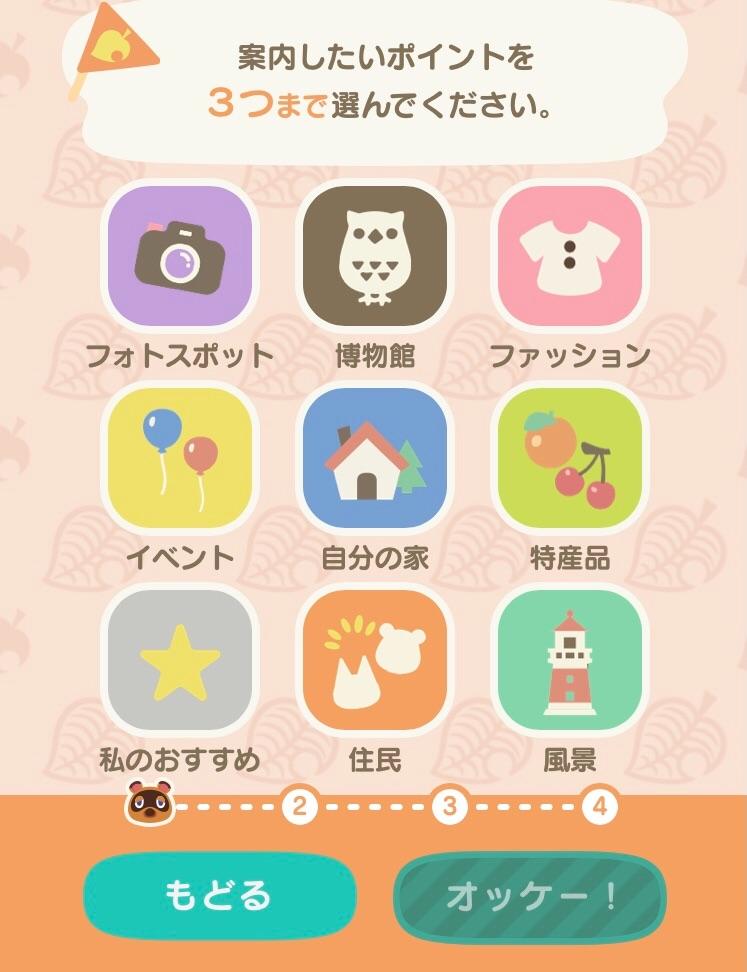 f:id:Yuki-19:20210907032544j:image