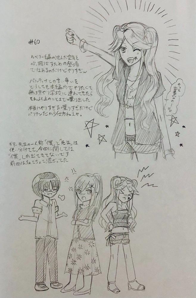 f:id:Yuki-19:20210912082021j:image