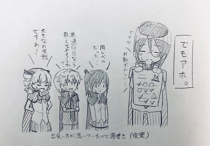 f:id:Yuki-19:20210912082120j:image