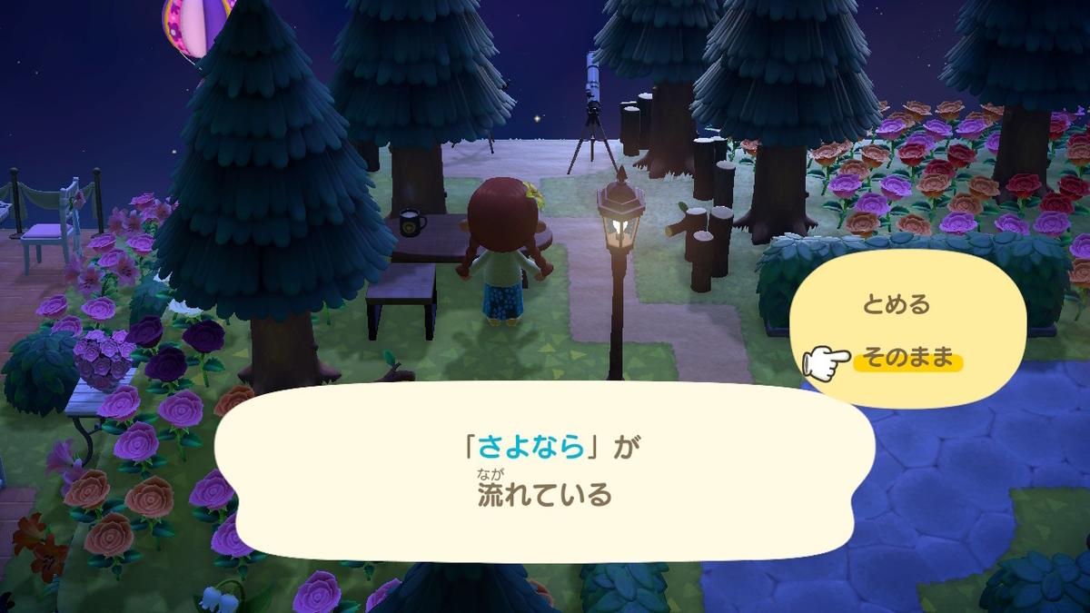 f:id:Yuki-19:20210917113338j:plain