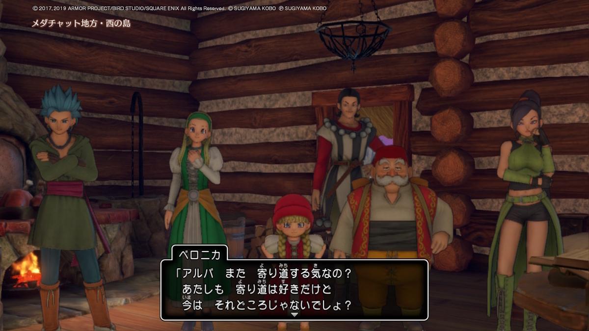 f:id:Yuki-19:20210923184514j:plain