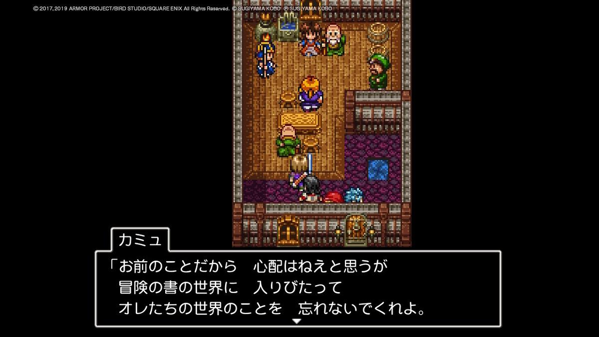 f:id:Yuki-19:20210923184522j:plain