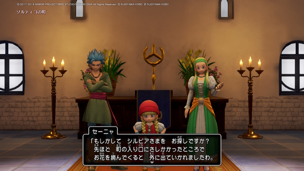 f:id:Yuki-19:20210923191500j:plain