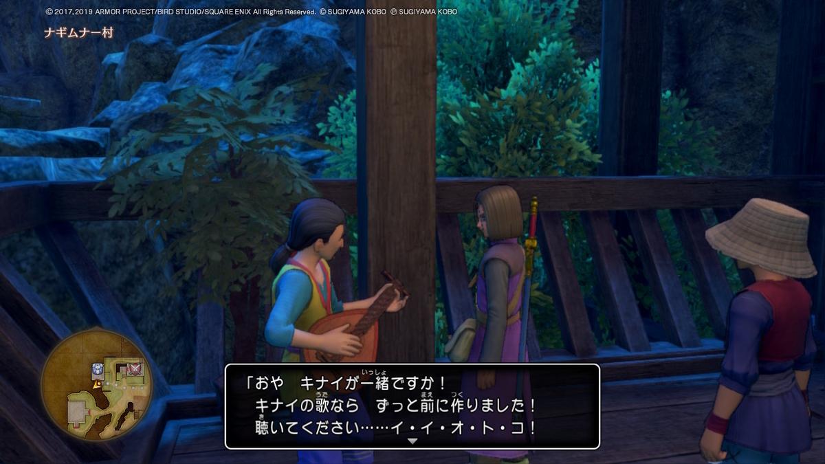 f:id:Yuki-19:20210923200527j:plain