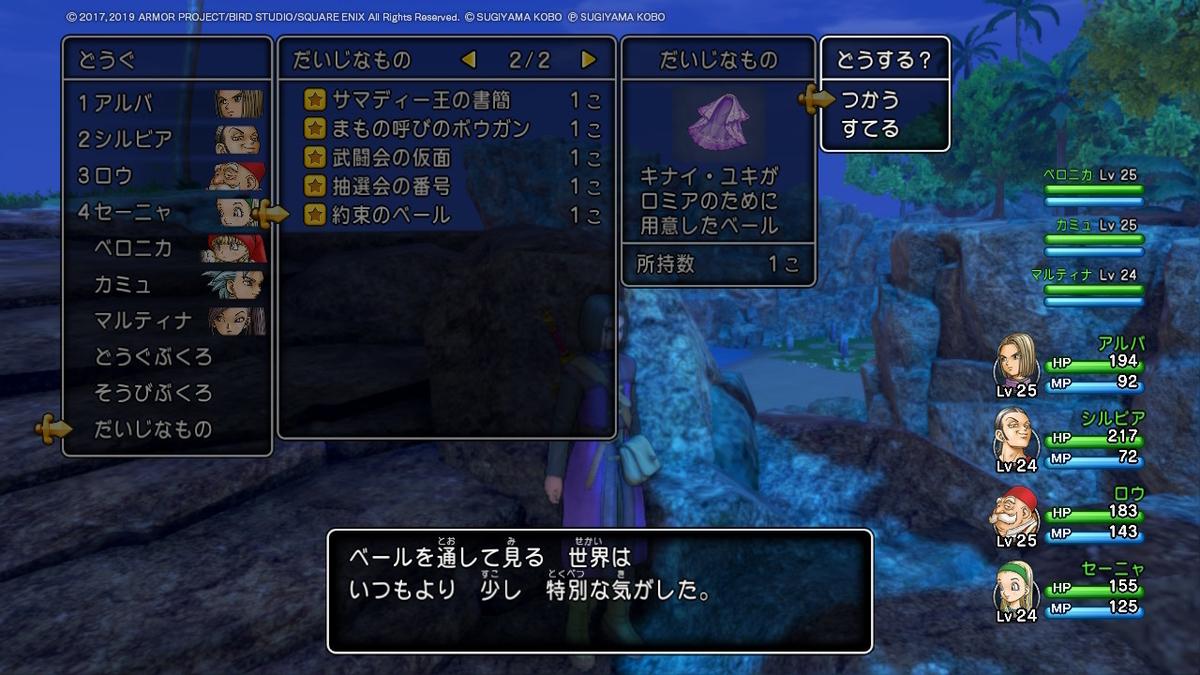 f:id:Yuki-19:20210923200643j:plain