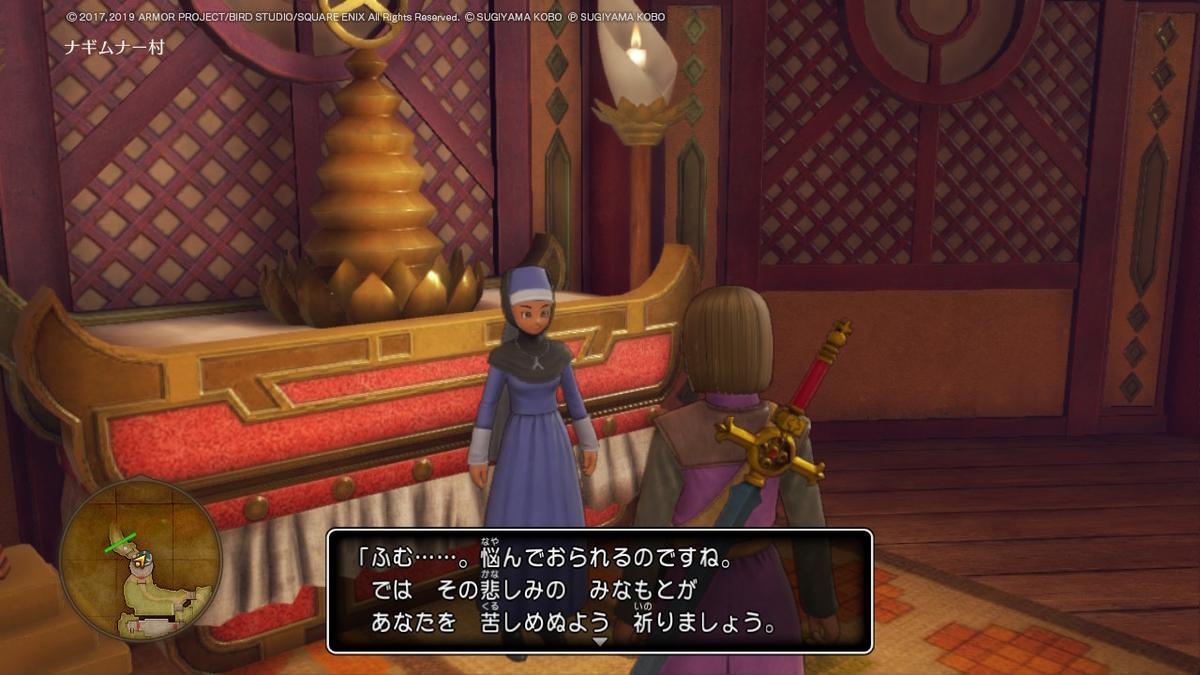 f:id:Yuki-19:20210923203413j:plain