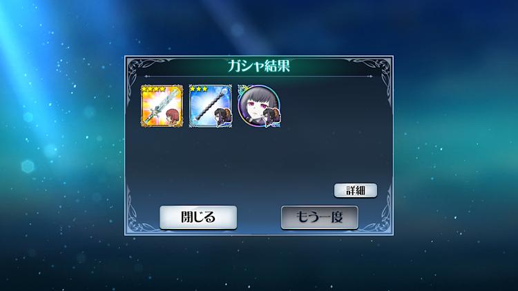 f:id:Yuki-19:20210925203954p:image