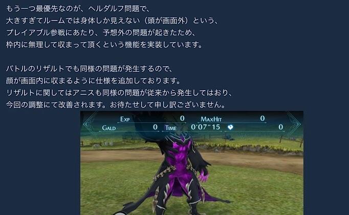 f:id:Yuki-19:20211015092347j:image