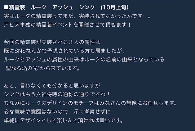 f:id:Yuki-19:20211015092418j:image