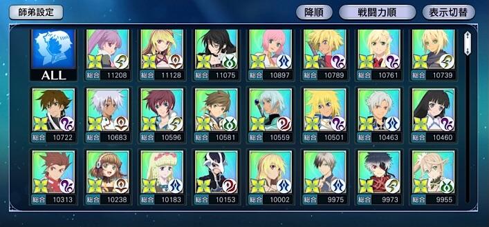 f:id:Yuki-19:20211015092612j:image