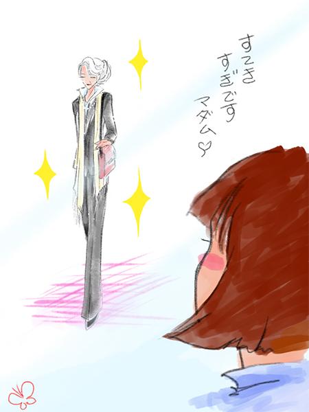 f:id:Yuki-A:20170626171919j:plain