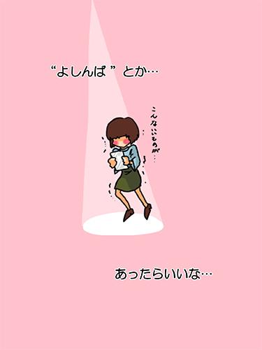 f:id:Yuki-A:20170702153518j:plain