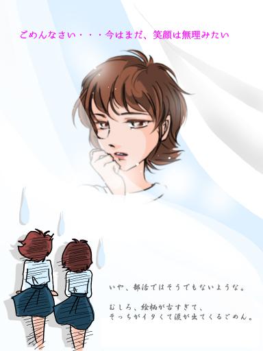f:id:Yuki-A:20170704093901j:plain