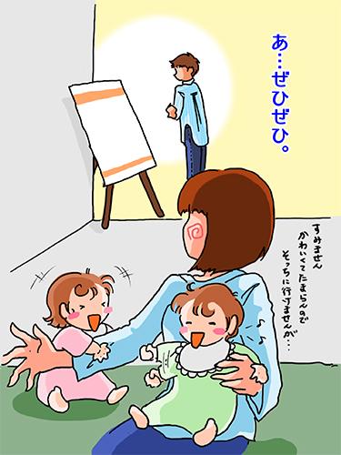 f:id:Yuki-A:20170727135452j:plain