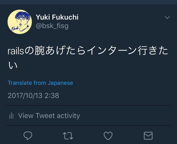 f:id:Yuki-F:20171203193828j:plain:w300