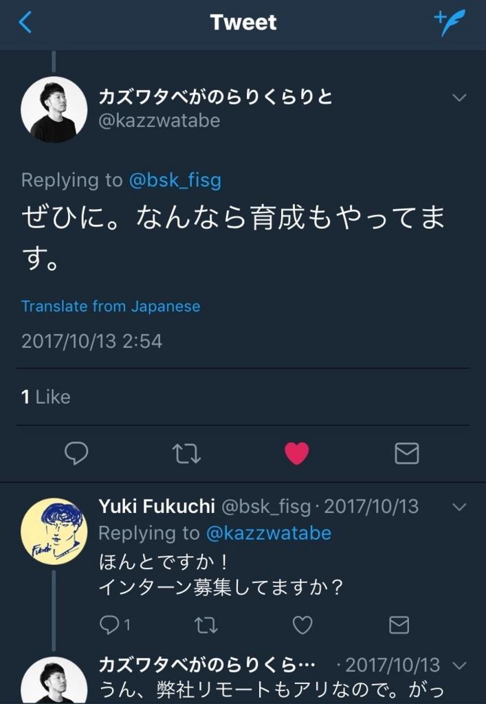 f:id:Yuki-F:20171203193856j:plain:w350