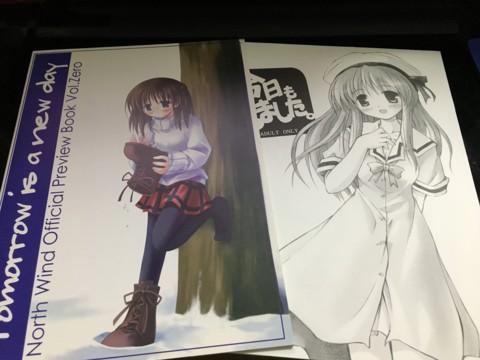 f:id:Yuki-Kitagawa:20170409000205j:image