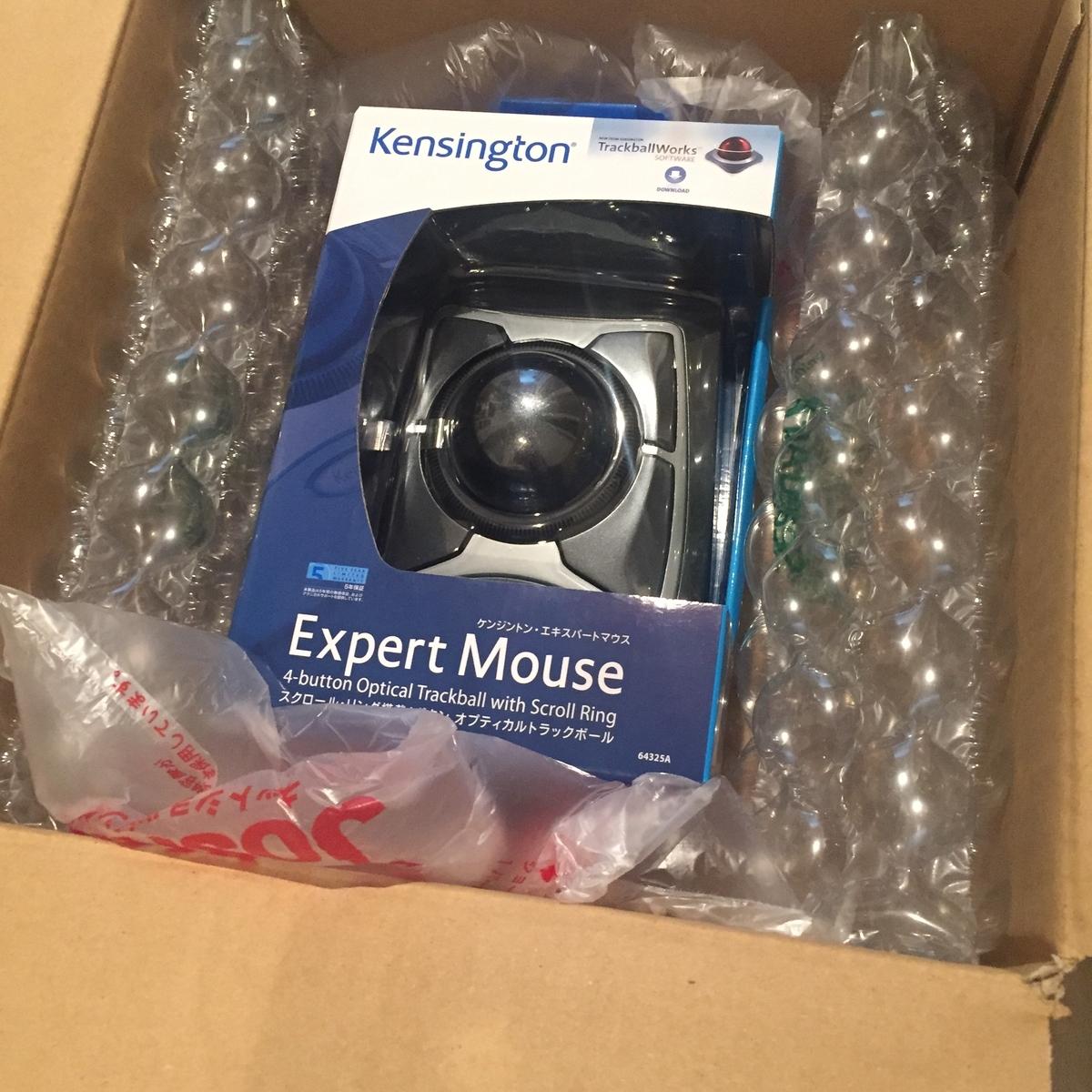 マウス DAW DTM エキスパート トラックボール 肩懲り 肩こり ガジェット 生活 快適 PC IT パソコン 周辺機器 速報