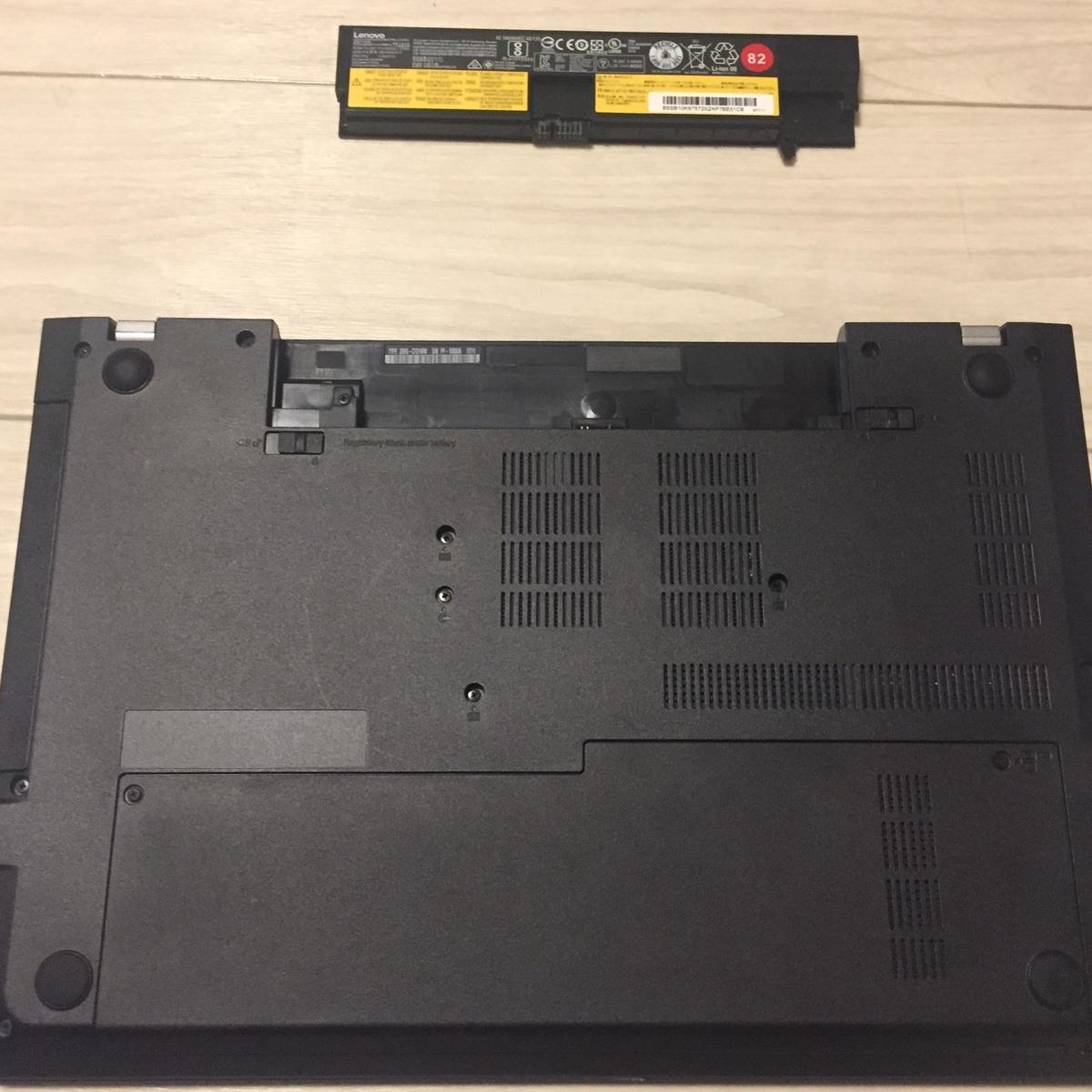PC メモリ 増設 IT CMOS シーモスクリア クリア Think Pad シンクパッド 570 E570 分解 ガジェット 内臓電池