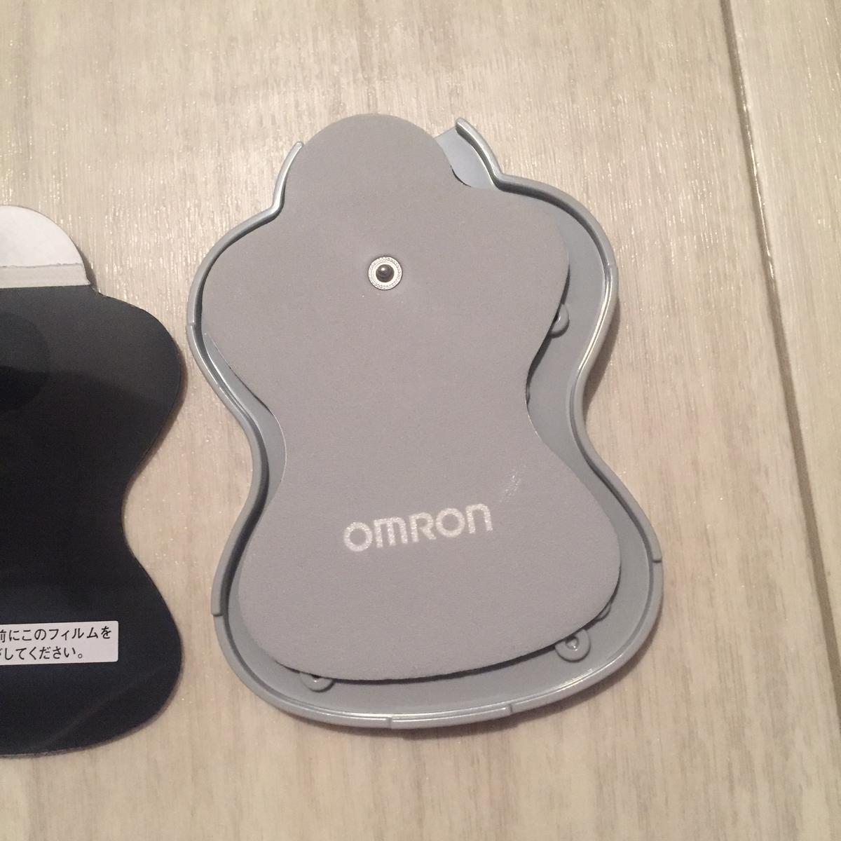 omron OMRON オムロン 低周波 低周波治療器 HV F022 V 整骨院 肩こり 腰痛 凝り 慢性 急性 病気 治療