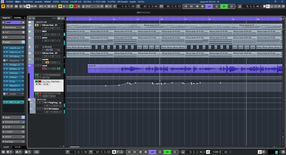 DTM 防音室 DAW MIX 宅録 歌ってみた WAVES プラグイン ボーカルライダー vocal rider  音楽 オートメーション 自動 音量